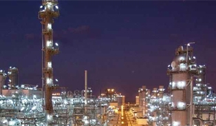 Renamed to Exxon Chemical 57