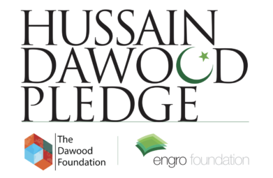 Hussain Dawood, Engro, Dawood Hercules group and his family pledge a contribution of PKR 1bn in services, kind and cash to combat COVID-19. 6